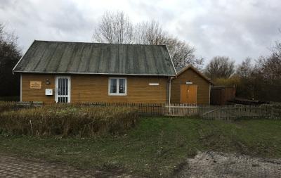 Hvidovre Bådelaug. Foto: januar 2018.